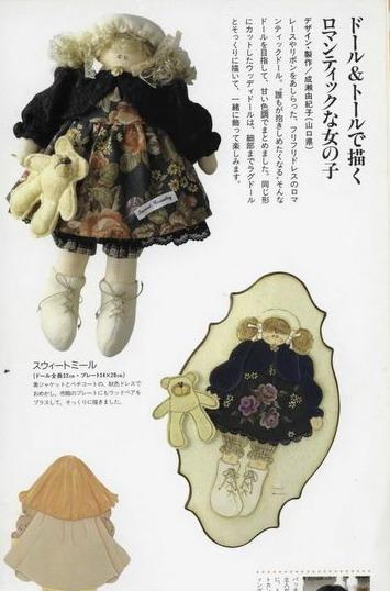 Текстильные куклы. Куклы в стиле