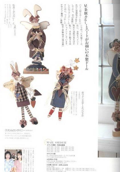 Текстильная кукла в стиле