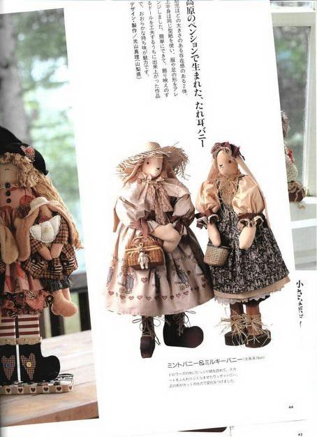 Стиль бохо - это смесь самых разных стилей - стиля хиппи, микс фольклора, милитари, одежды цыган и этнических мотивов...