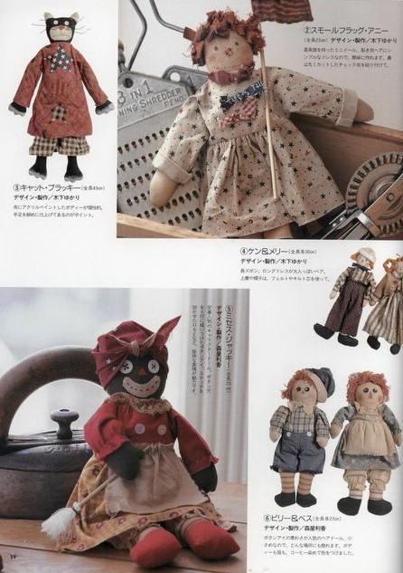 Источник.  Текстильные куклы в стиле кантри +выкройки.  Прочитать целикомВ.