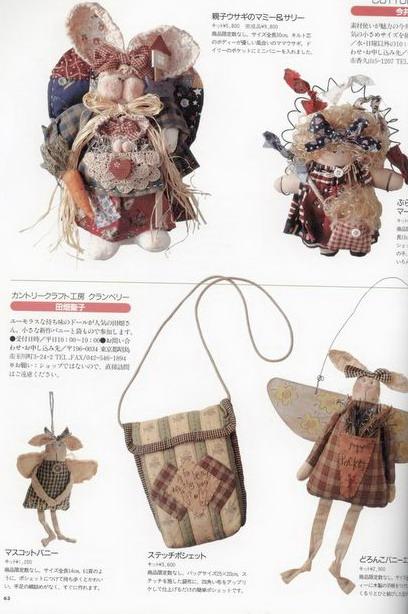 """Текстильная кукла в стиле  """"бохо """"Текстильная кукла в стиле  """"бохо """" 67."""