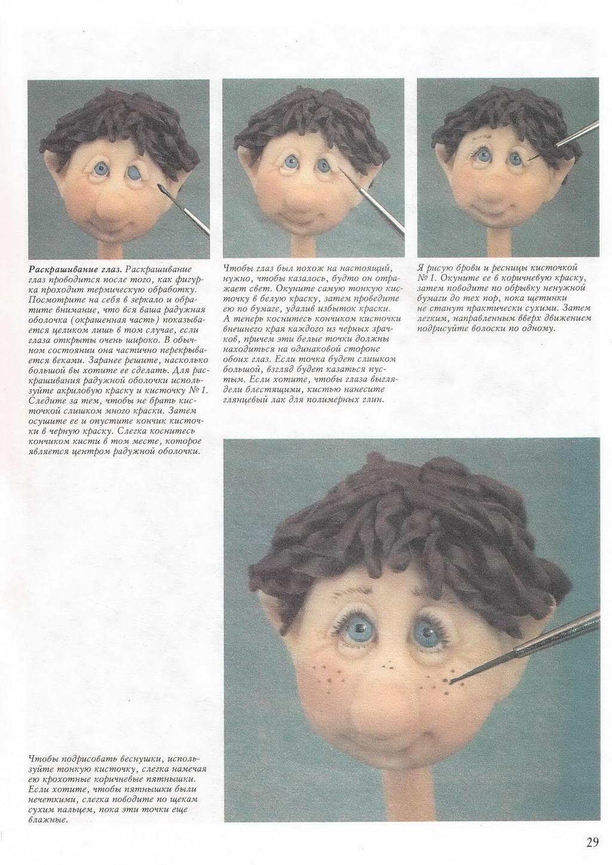 Куклы из пластика Морин Карлсон 27