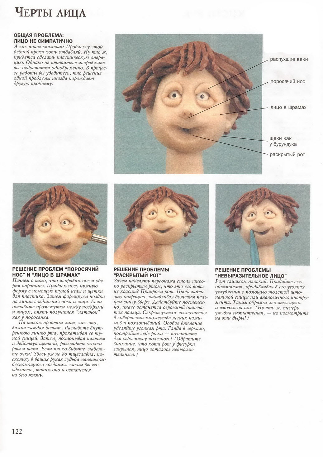 Куклы из пластика Морин Карлсон